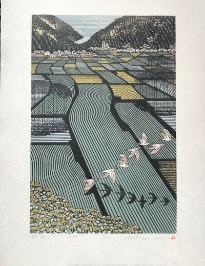 Ray Morimura, 'Fields of Toki', 2020