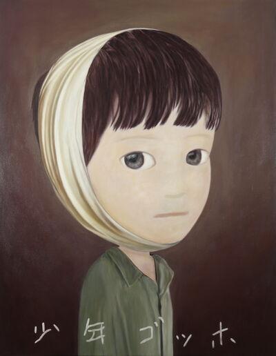 Mayuka Yamamoto, 'Van Gogh boy', 201