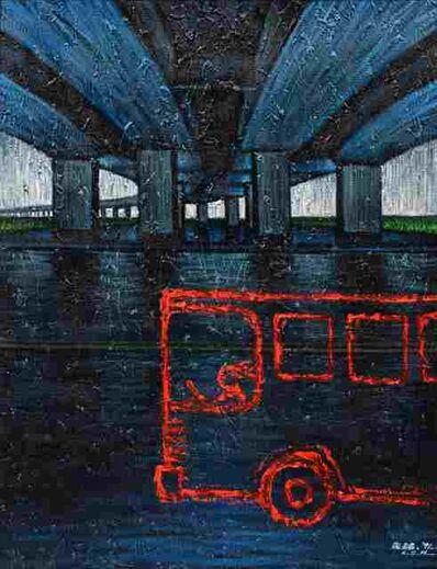 Hsien-Ming Lu, 'Bus Under the Bridge', 1991