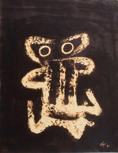 Tiga (Jean-Claude Garoute), 'Untitled (No.4)', dated 1995