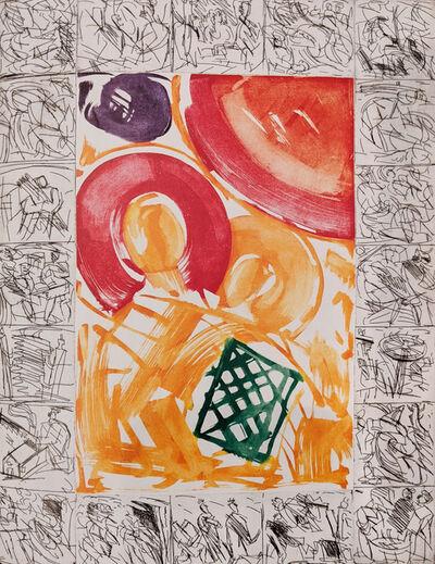 Oleg Kudryashov, 'Icon Plate 2129E', 1991