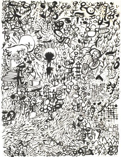 Hu Renyi, 'Untitled (Graffiti Ink Painting)', 2016