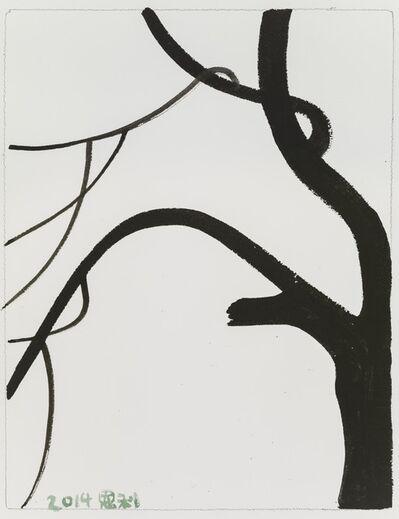 Zhang Enli 张恩利, 'Four Seasons Series—Autumn', 2014
