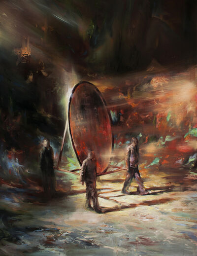 Andrei Gamart, 'The Great Mirror', 2018