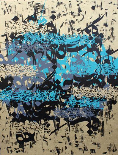 Babak Rashvand, 'Untitled', 2018