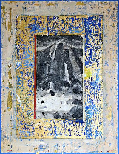 Nizar Sabour, 'Maaloula, No.13 ', 2015