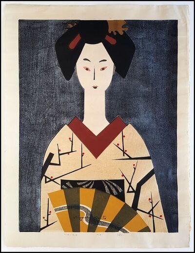 Kiyoshi Saito, 'Maiko', 1961