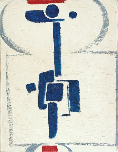 Max Ackermann, 'Bild vom 9.Juni 1966', 1966