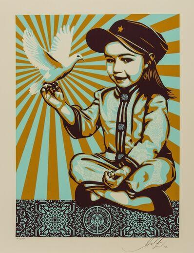 Shepard Fairey, 'Viva La Revolucion', 2010