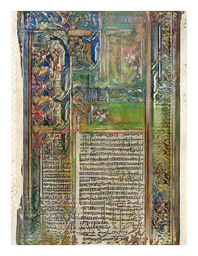 Jason Salavon, 'Narrative Frame (Illuminated Manuscripts 2)', 2019