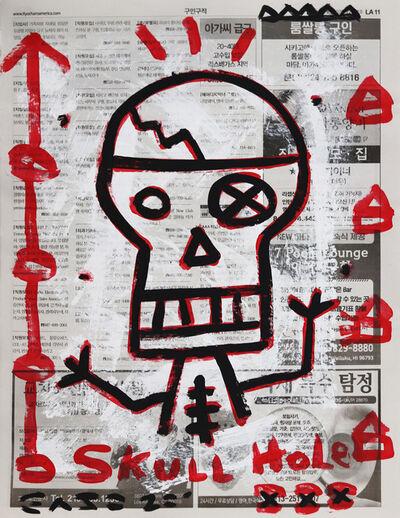 Gary John, 'Crack Skull Hole', 2020