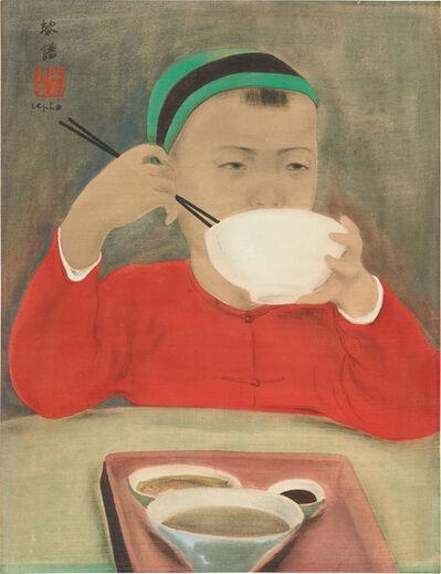 Le Pho, 'Le Diner', circa 1938