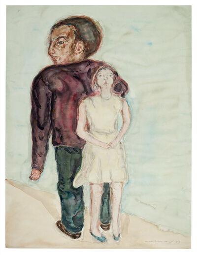 Marwan (Marwan Kassab-Bachi), 'Couple', 1969