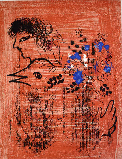 Marc Chagall, 'Bouquet with Bird | Bouquet à l'Oiseau', 1960