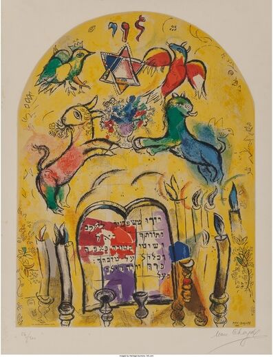 Marc Chagall, 'The Tribe of Levi (from Twelve Maquettes of Stained Glass Windows for Jerusalem)', 1964