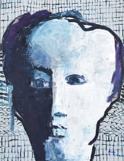 Alimi Adewale, 'The Gaze II', 2021