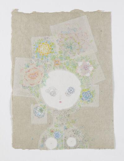Yuko Someya, '得体の知れない親しい存在 (2016年。5月。ドローイング。火曜日 ) The strange and familiar one (2016. May. Drawing. Tuesday)', 2016