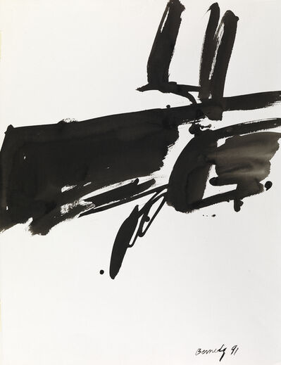 Georges Bernede, 'Composition', 1991