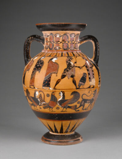 'Euboean Black-Figure Neck Amphora',  about 570 -560 B.C.