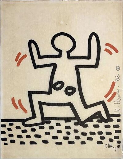 Keith Haring, 'Bayer Suite #5', 1982