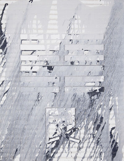Huang Rui 黄锐, 'Bound', 2016