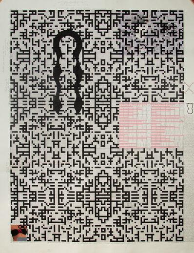 Néstor Sanmiguel Diest, 'Encontrarás de todo para tu jardín y una oferta especial de caracoles, libélulas y molinillos', 2011