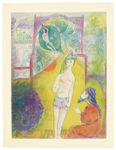 """Marc Chagall, 'Then the boy displayed to the Dervish his bosom, saying: """"Look at my breasts which be goodlier than the breasts of maidens and my lipdews are sweeter than sugar candy..."""", from Four Tales from the Arabian Nights', 1948"""