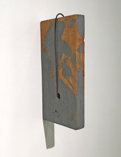 Kishio Suga, 'End Piece', 1992