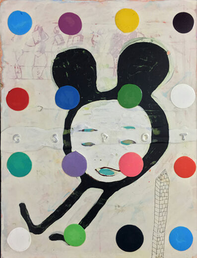 John Randall Nelson, 'Doesn't Know What's What', 2016