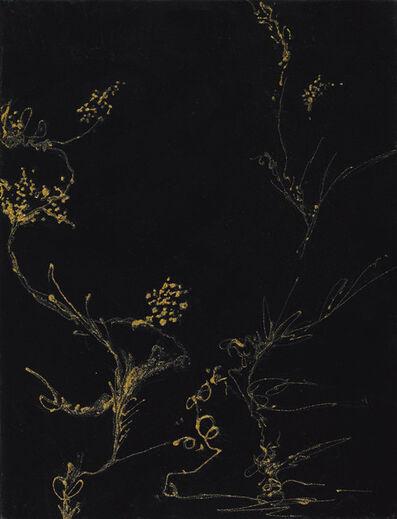 Cheng Chung-chuan, 'Anthem', 2018