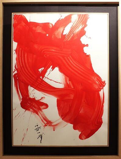 Kazuo Shiraga, 'Shu-Ou', 1996