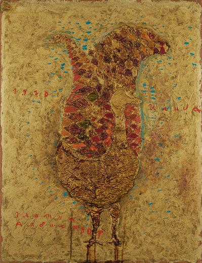 Ilija (Bosilj) Basicevic, 'Golden Ambassador', 1970
