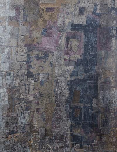 Fong Chung-Ray 馮鍾睿, '2011-16', 2011