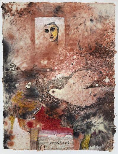 Nabil Anani, 'Untitled', 2006