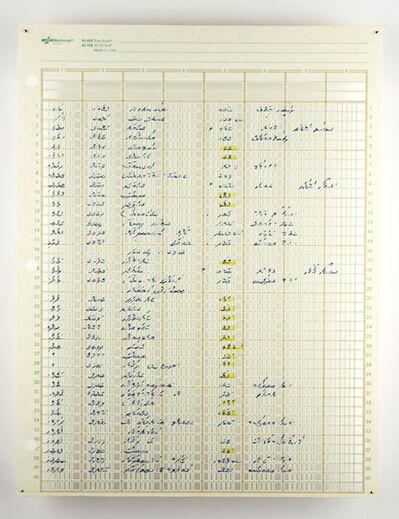 Jill Sylvia, 'Untitled (Balance Sheet 9)', 2010