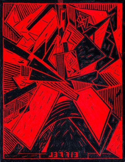 Aldo Mondino, 'Eiffel', 1979