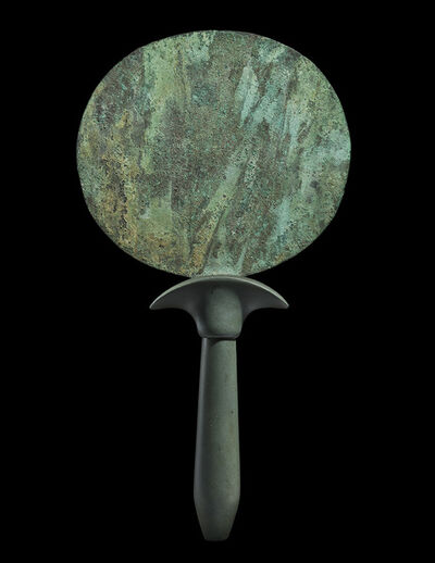 Unknown Egyptian, 'Mirror with Papyriform Handle', Middle Kingdom, twelfth dynasty, circa 1938, 1759 BC