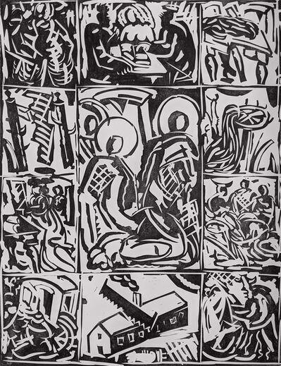Oleg Kudryashov, 'Icon, Pl. 2146', 1991