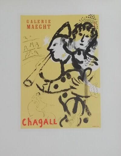 Marc Chagall, 'Galerie Maeght', 1959