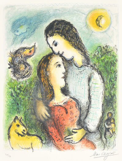 Marc Chagall, 'Marc Chagall Les Adolescents (The Adolescents)', 1975