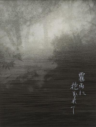 Chaco Terada, 'Monologue 1', 2019