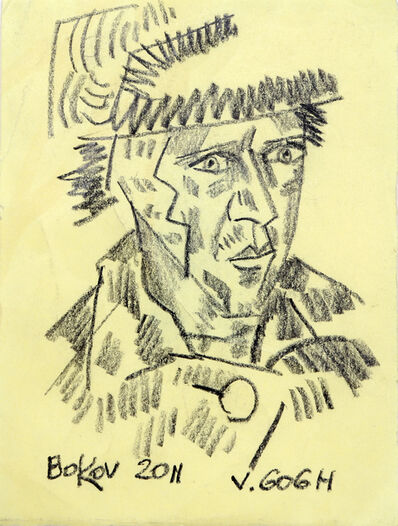 Konstantin Bokov, 'Van Gogh', 2011