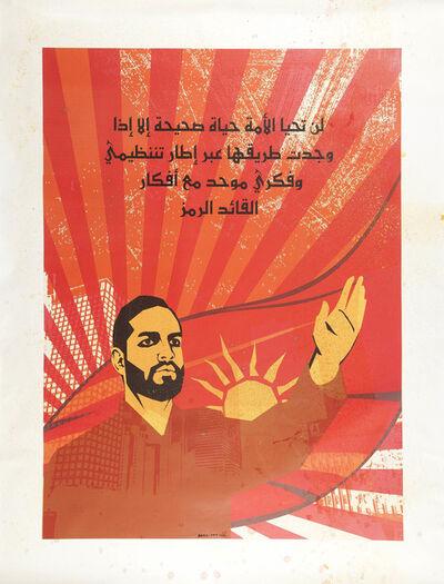 Mahmoud Obaidi, 'Untitled 4 (The Replacement Propaganda)', 2013-2014