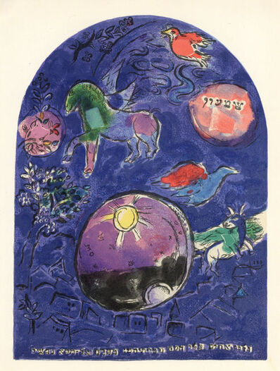 Marc Chagall, 'The Jerusalem Windows: Simeon', 1962