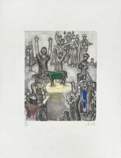 Marc Chagall, 'Le Veau d'Or', 1958