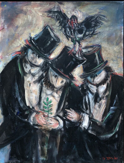 Yosl Bergner, 'The Zionists', 1998