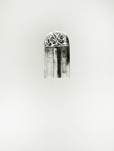 Najmun Nahar Keya, 'Corinthian Dhaka (2)', 2019