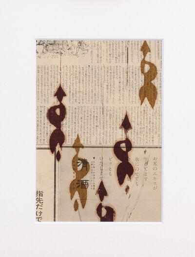 Unknown Artist, 'Test print of a Meisen stencil (katagami), Japanese, Showa period', 1960-1969