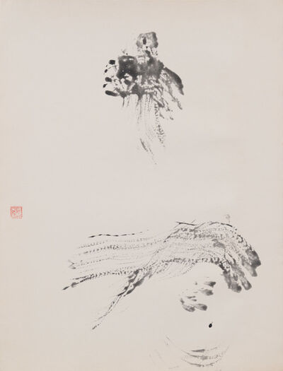 Shiryu Morita, 'Rō (aged; matured, free from worldliness)', 1963