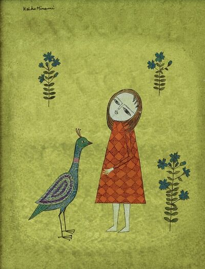Keiko Minami, 'Untitled ', ca. 1960